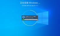 老机专用Win10系统64位精简版 V2021