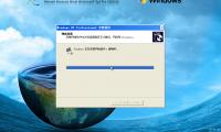 深度技术Windows XP SP3 稳定专业版 V2021.08